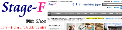 stage-f